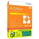 イーフロンティア 〔Win版〕 EIOffice スペシャルパック Windows10対応版 EIOFFICE スペシヤルパツク