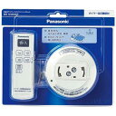 パナソニック Panasonic 光線式ワイヤレスリモコンスイッチセット WH7015WKP WH7015WKP