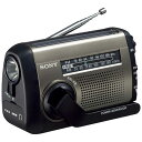 ソニー SONY 「ワイドFM対応」FM/AMポータブルラジオ ICF-B99S C