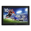 センチュリー [10.1型ワイド] HDMIマルチモニター plus one[ワイド/WXGA(1280×800)] LCD-10000VH6