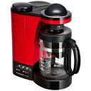 パナソニック Panasonic ミル付き浄水コーヒーメーカー(5杯分) NC-R400-R (レッド)