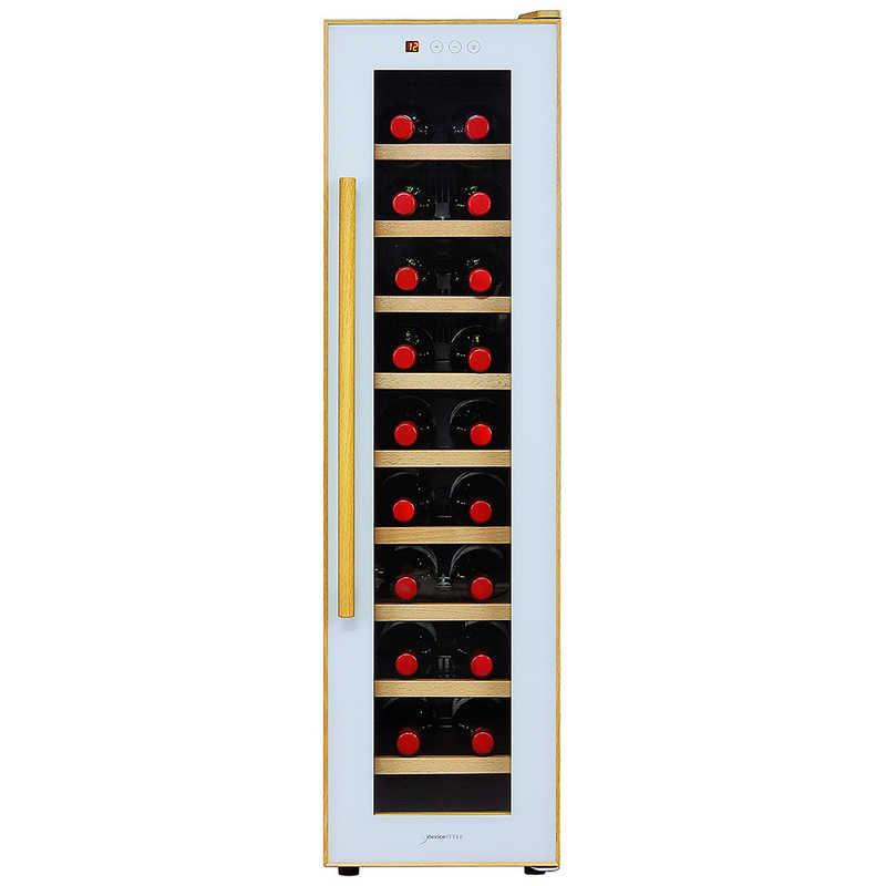 デバイスタイルのワインセラーCF-P18W-W