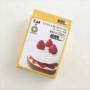 貝印 ちょうどいい食べきりサイズのホールケーキ型 底取れ式12cmレシピ付 DL8010 DL8010