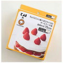 貝印 ちょうどいい食べきりサイズのホールケーキ型 底取れ式15cmレシピ付 DL8011 DL8011