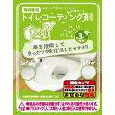 和気産業 トイレコーティング剤 3年美キープ CTG003 10ML