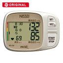 日本精密測器 血圧計「NISSEI」[手首式] WS-30J