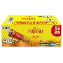 富士通 FUJITSU 「単3形乾電池」40本 アルカリ乾電池「ロングライフ」 LR6FL(40S)