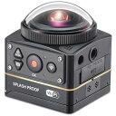 【商品解説】水平方向360°垂直方向235°の全方位4K撮影(約800万画素)が可能な 4K360°アクションカメラ。●4Kエンジン採用でアクションカメラはさらに高画質に!全方位撮影できるGROBALモード時での解像度が2880×2880ピクセル、約800万画素の4K画質。より高画質の画像をお楽しみいただけます。※4K画質で最大55分の長時間撮影できます。刻々と変化する風景をいろどり豊かに記録します。※使用環境により異なる場合がございます。●専用編集ソフトで360°を自由自在に操れる本機とパソコンをWi−Fi接続し、専用ソフトウェアをインストールすることでSP360 4Kを遠隔操作。撮影画面を確認しながら録画でき、撮影した画像の再生・編集も可能です。また、簡単にYouTubeの360°動画規格対応の映像に変換できます。●11通りのビューからセレクトできる多彩な映像表現でこれまでのビデオカメラでは味わえなかったダイナミックな表現を簡単に作ることができます。※Globalモード、Front(16:9)、Front(4:3)、Throw−outモード、Extractionモード、Quadモード、Segモード、Ringモード、Domeモード、Magic flatモード、Panoramaモード●スマートフォンで遠隔操作確認しながら撮影可能本機とスマートフォンをWi−Fi接続し、専用アプリケーションをインストールすることで、SP360 4Kを遠隔操作。撮影画面を確認しながら録画でき、撮影した画像の再生もできます。また、リアルタイムでSNSへ映像をアップロードもできます。●HDMIライブビューモードを搭載カメラとテレビをMicroHDMIケーブル(別売)で接続することで、映像を確認しながら撮影できます。また、動画や静止画を再生する際に、テレビのリモコンを使用して操作することができます(HDMI CEC規格準拠)。※表示モードは、フロントモードもしくはGlobalモードとなります。【スペック】●型式:SP360 4K(SP3604K)●JANコード:4978877208965この商品は宅配便(佐川急便)でお届けする商品です出荷可能日から最短日時でお届けします。※出荷完了次第メールをお送りします。配送サービス提供エリアを調べることができます「エリア検索」をクリックして、表示された画面にお届け先の郵便番号7桁を入力してください。ご購入可能エリア検索お買い上げ合計3,980円以上で送料無料となります。※3,980円未満の場合は、一律550円(税込)となります。●出荷可能日から最短日時でお届けします。(日時指定は出来ません。) ※お届け時に不在だった場合は、「ご不在連絡票」が投函されます。 「ご不在連絡票」に記載された佐川急便の連絡先へ、再配達のご依頼をお願いいたします。●お届けは玄関先までとなります。●宅配便でお届けする商品をご購入の場合、不用品リサイクル回収はお受けしておりません。●全て揃い次第の出荷となりますので、2種類以上、または2個以上でのご注文の場合、出荷が遅れる場合があります。詳細はこちら■商品のお届けについて到着日については、出荷完了メール内のリンク(佐川急便お荷物お問い合わせサービス)にてご確認ください。詳しいお届け目安を確認する1度の注文で複数の配送先に配送する事は出来ません。※注文時に「複数の送付先に送る」で2箇所以上への配送先を設定した場合、全てキャンセルとさせていただきます。