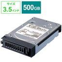 BUFFALO 交換用HDD 「SerialATA 2.0・500GB」テラステーション対応 OP‐HD500/4K