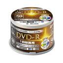 QRIOM CPRM対応 デジタル放送録画用DVD−R スピンドル50枚組 1回録画用 QRIOM