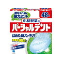小林製薬 小林製薬のパーシャルデント  強力ミント (48錠) 〔入れ歯洗浄剤〕