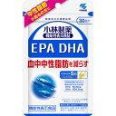 小林製薬 小林EPA DHA 150粒 コバヤシEPADHA(150