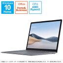 マイクロソフト Microsoft Surface Laptop 4(サーフェス ラップトップ 4) プラチナ 13.5型 /AMD Ryzen 5 /SSD:256GB /メモリ:8GB /2021年4月モデル 5PB-00020