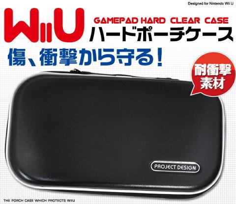 送料無料【任天堂 Wii Uゲームパッド用ハードポーチ】ブラック ストラップ・クリーナークロス付き! (ウィーユー ニンテンドー)
