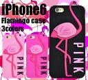 フラミンゴ ビビットピンク ブラック インパクト アイフォンシックスエス アップル シリコン