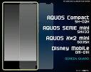 メール便送料無料お買い得3枚セット販売【AQUOS Compact SH-02H/AQUOS SERIE mini SHV33/AQUOS Xx2 mini 503SH/Disney Mobile on docom..