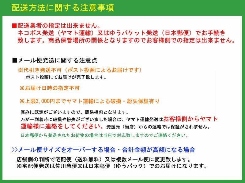 メール便送料無料【CPLフィルター/オートフォ...の紹介画像2