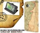 クロネコDM便のみ送料無料【AQUOS Compact SH-02H/AQUOS SERIE mini SHV33 AQUOS Xx2 mini 503SH/Disney Mobile on docomo DM-01H/AQUOS mini SH-M03用ワールドデザインケースポーチ 】世界地図 レトロ アクオス ディズニー モバイルH sh02h スマホカバー スマホケース