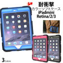送料無料【 iPad mini Retina/iPad mi...