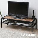 GRANT テレビ台 ローボード AVボード 収納家具 天然木 GRTB-120