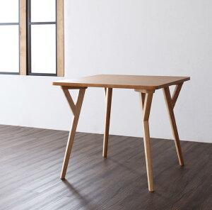 ダイニングテーブル 食卓 北欧 テーブル (幅80)【食卓 木製 おしゃれ かわいい 北欧 リビングテーブル 折りたたみ 伸縮 無垢 ウォールナット 正方形 丸 低め ガラス 送料無料】