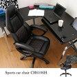 オフィスチェア キャスター付き椅子 学習椅子 【椅子 チェア イス いす 座椅子 フロアチェア パソコンチェア オフィスチェア キャスター付き椅子 ハイバック ダイニングチェア デザイナーズチェア リクライニングチェア 送料無料 ポイント】