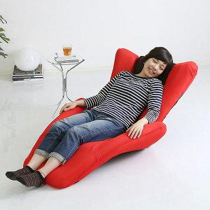座椅子 座いす 座イス チェア チェアー 椅子 フロアチェア フロアチェアー リクライニングチェア リクライニング座椅子 リラックスチェア リクライニング 肘掛け 1人掛け 1P コンパクト デザ
