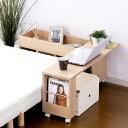 サイドテーブル コーヒーテーブル テーブル ベッドサイドテーブル ナイトテーブル デスク 机 文机