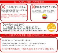 【メール便送料無料】AUROアウロワックスシート10枚×2