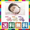 【メール便送料無料】潤いシルクのおやすみマスク 保湿マスク シルク マスク おやすみ 大判潤いシルクマスク