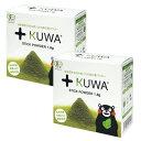 ショッピング青汁 有機JAS+KUWA桑の葉パウダー 30包 ×2個