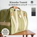 ビジネスバッグ 木の庄帆布 ビジネスボストンバッグKinosho Transitトランジット ボストンバッグアクセサリー KHG16-B02Vセメントグレー オリーブ ブラック送料無料