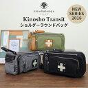 ショルダーラウンドバッグ 木の庄帆布Kinosho Transitトランジット ラウンドバッグ ショルダーバッグアクセサリー KHG16-B05Vセメントグレー オリーブ ブラック送料無料