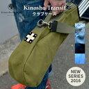 クラブケース 木の庄帆布 Kinosho Transitkinosho hampu トランジット クラブケースイージーキャディ セルフクラブケースアクセサリー ...