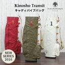 キャディバッグ 木の庄帆布 Kinosho Transitキャディパイプバッグ Caddie Pipe Bagkinosho hampu トランジット キャディ...