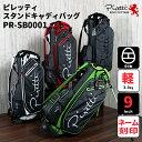 ピレッティ スタンドバッグ PR-SB0001スタンドタイプ 日本限定発売piretti golf FINE PUTTERS2017年 秋冬モデル軽量スタンド 軽量キャディ