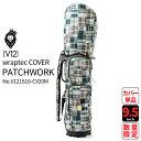 キャディバッグ V12 ヴィトゥエルヴV121610-CV20M PATCHWORK(BLUE) カバーのみパッチワーク ブルーカートキャデ...