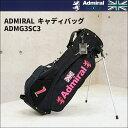 アドミラルゴルフ キャディバッグ Admiral カモ スタンドタイプ ADMG3SC3 CAMO STAND BAG キャディバッグ カモフラ スタンドタイプ...