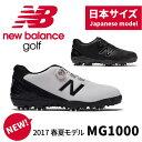ゴルフシューズ ニューバランスゴルフ MG10002017年モデル メンズ ゴルフスパイク25.0/25.5/26.0/26.5/27.0/27.5/28.0/28.5/29.0/29.5..