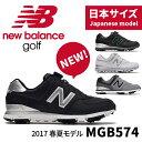 ゴルフシューズ ニューバランスゴルフ MGB5742017年モデル メンズ ゴルフスパイク25.0/25.5/26.0/26.5 /27.0 /27.5/28.0/28.5 幅:D日本サイズ 日本モデル 日本仕様new balance GOLF MGB574WS MGB574GN MGB574BG MGB574NS【送料無料】