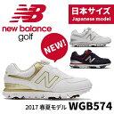 ゴルフシューズ ニューバランスゴルフ WGB5742017年モデル レディース ゴルフスパイク23.0/23.5/24.0/24.5/25.0 幅:D日本サイズ 日本モデル 日本仕様new balance GOLF WGB574WS WGB574NR WGB574WGウィメンズ レディス