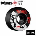 BONES WHEEL ボーンズ ウィール STF SKINNY BONES BLACK 51-54mm BW-161 SKATEBOARD スケートボード