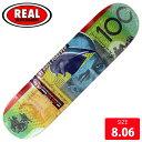 REAL リアル デッキ chima green SOLDIER DECK 8.06 RAD-611 スケートボード SKATEBOARD