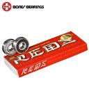 BONES ボーンズ スーパーレッズ ベアリング SUPER REDS PWB-008