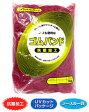 輪ゴム #310(#30-3) 赤色 1kg 1袋