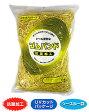 輪ゴム #16 黄色 1kg 1袋