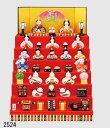 錦彩 華みやび雛(七段飾り) 日本製 ひな人形 ひな祭り 置き物 飾り物 置物 和モダン 和雑貨 インテリア雑貨 女の子 おしゃれ かわいい 和室 和風 和テイスト 陶製 雛人形 国産