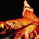 東京タワーのインテリアパネル