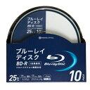 VERTEX BD-R 1-4倍速 1回録画用 10枚スピンドルケース BDR-25SP10V4