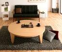 (送料無料) 折りたたみテーブル 円形 丸型 丸テーブル 折れ脚 折り畳み テーブル 天然木和モダンデザイン 円形折りたたみテーブル -まどか 円形タイプ(幅120cm)- 5~7人用 和室 洋室 家具通販 新生活 敬老の日